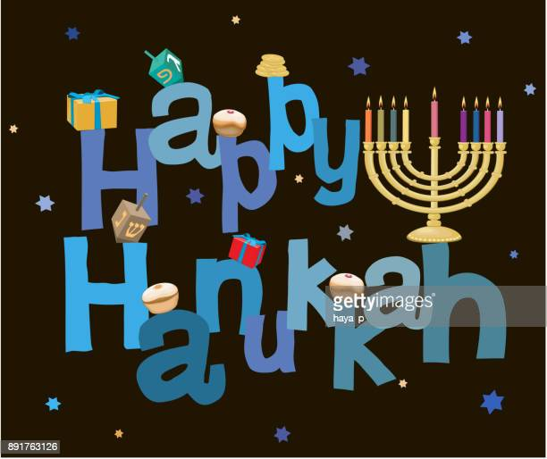 "hanukkah, jewish holiday, ""happy hannukah"" - message, word-text, jew holidays background decor, menorah, sufgania, gift box - sufganiyah stock illustrations"