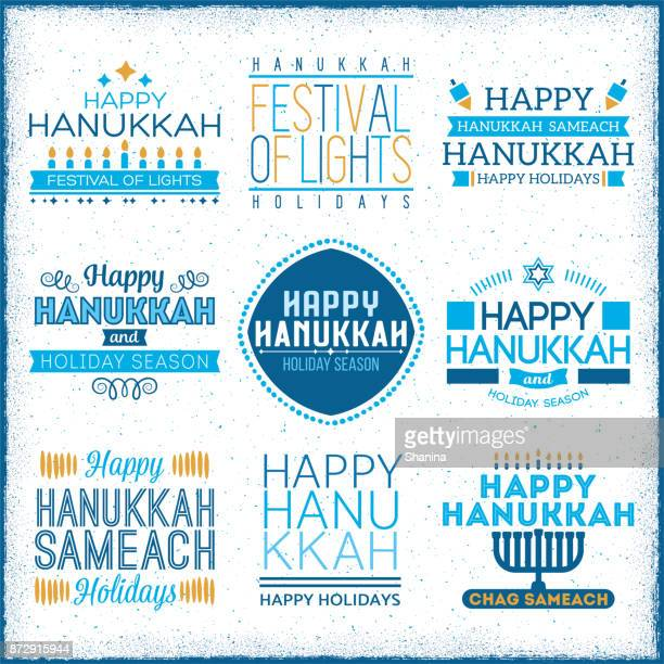 illustrations, cliparts, dessins animés et icônes de hanukkah label salutations - hanoukka