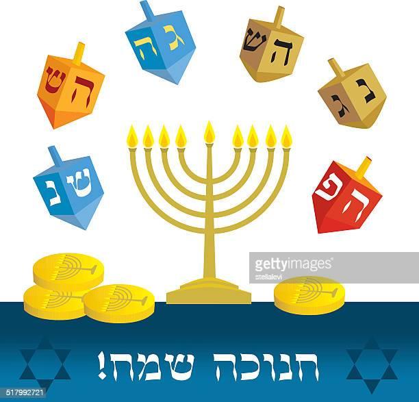 hanukkah menorah and dreidels - dreidel stock illustrations, clip art, cartoons, & icons