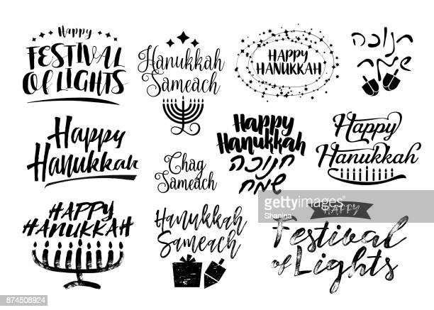 illustrations, cliparts, dessins animés et icônes de hanukkah moderne lettrage salutations - hanoukka