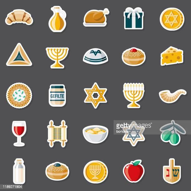 ハヌカステッカーセット - ユダヤ教点のイラスト素材/クリップアート素材/マンガ素材/アイコン素材