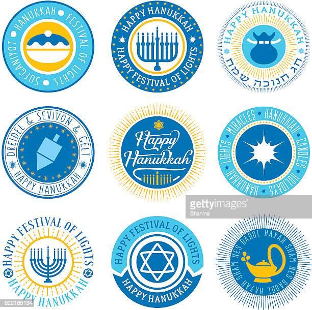 hanukkah vector seals - hanukkah stock illustrations, clip art, cartoons, & icons