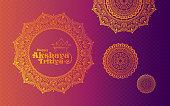 Happy Akshaya Tritiya Background