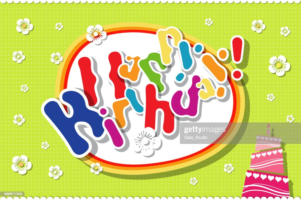 Happy Birthday Greeting Card Or Banner Sign Template In Flat Origami