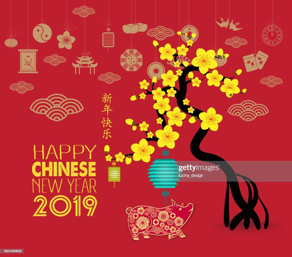 Frohes Neues Jahr 2019 Jahr Des Schweins Chinesische Schriftzeichen ...