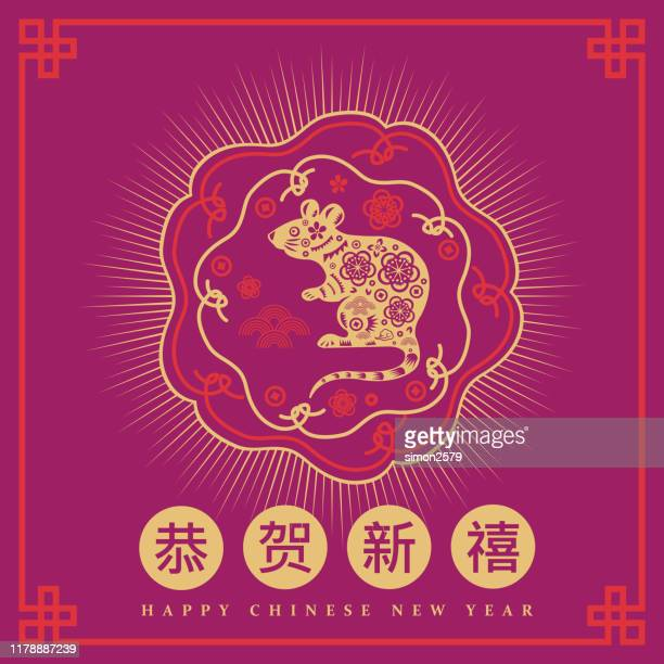 happy chinese new year 2020 year of the rat paper cut style - chinese decoration stock illustrations