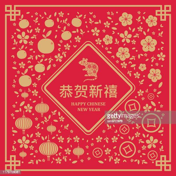 happy chinese new year 2020 year of the rat paper cut style - tradition stock illustrations