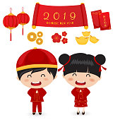 Happy Chinese New Year decoration collection. Cute Chinese kids with labels and icons elements.