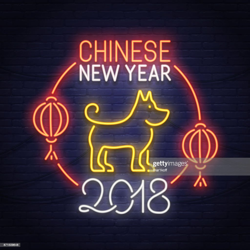 happy chinese new year neon sign new year 2018 banner emblem and label