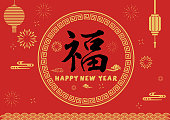 2018 Happy Chinese New Year. Paper cut art vector design for greeting cards, calendars