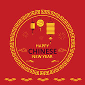 Happy Chinese New Year with lantern background.Sign for greeting card,flyers,invitation,poster,brochure,banners,calendar