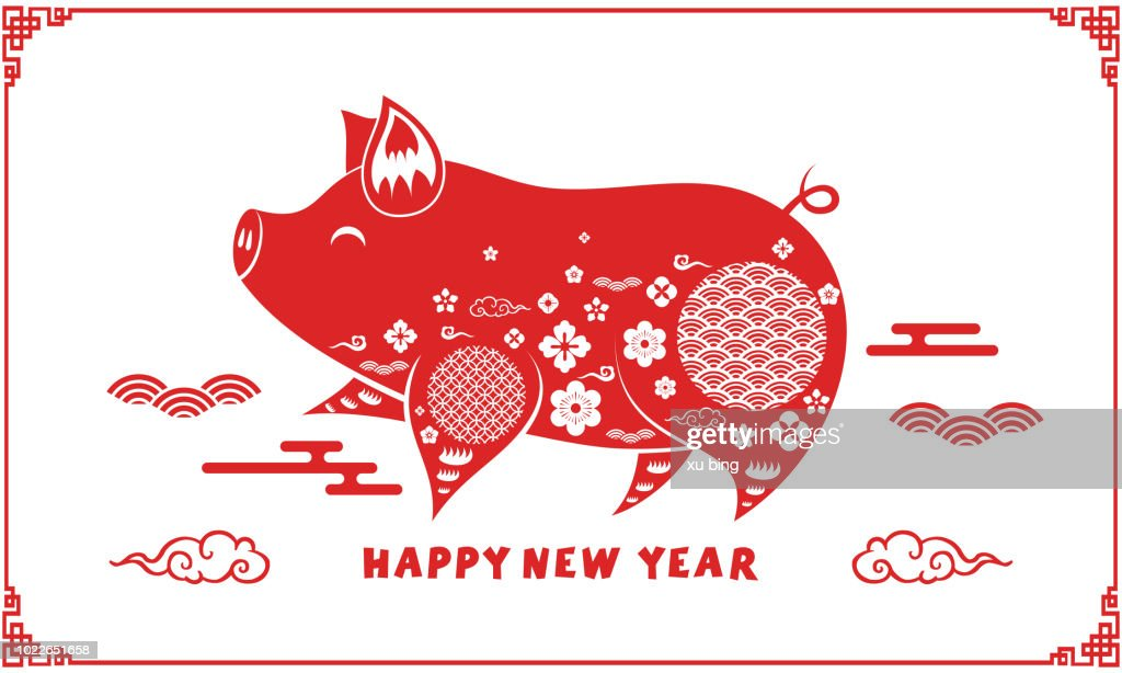 Happy Chinese Year of the Pig,Chinese Traditional Festival Chinese New Year,