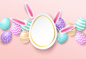 Happy easter celebration. Colorful easter egg on pink soft background ,light and shadow . Vector.