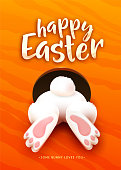 Happy Easter greeting card with funny easter bunny ass, foot, tail in the hole