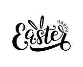 Happy easter lettering logo decorated by rabbit ears.