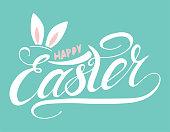 Happy Easter with rabbit ear  handwritten lettering car