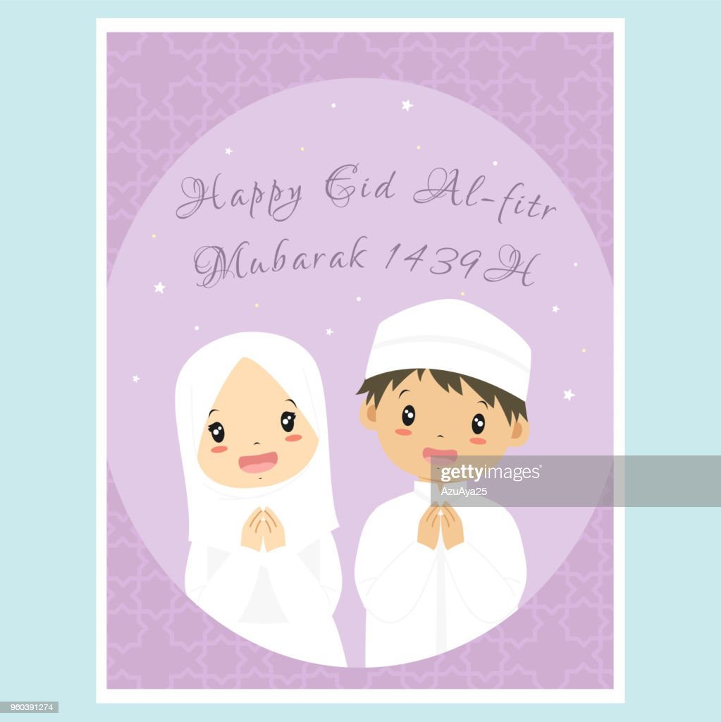 Happy Eid Al-Fitr Greeting Card, Muslim Boy and Girl Vector Design