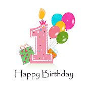Happy first birthday card balloon and gift box