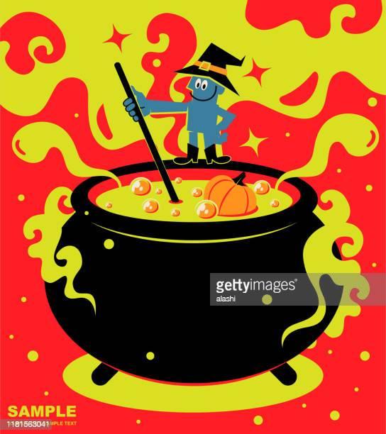 ハッピーハロウィーン、大きな大鍋(シチューポット)の上に立つウィザードと料理食品 - 大釜点のイラスト素材/クリップアート素材/マンガ素材/アイコン素材