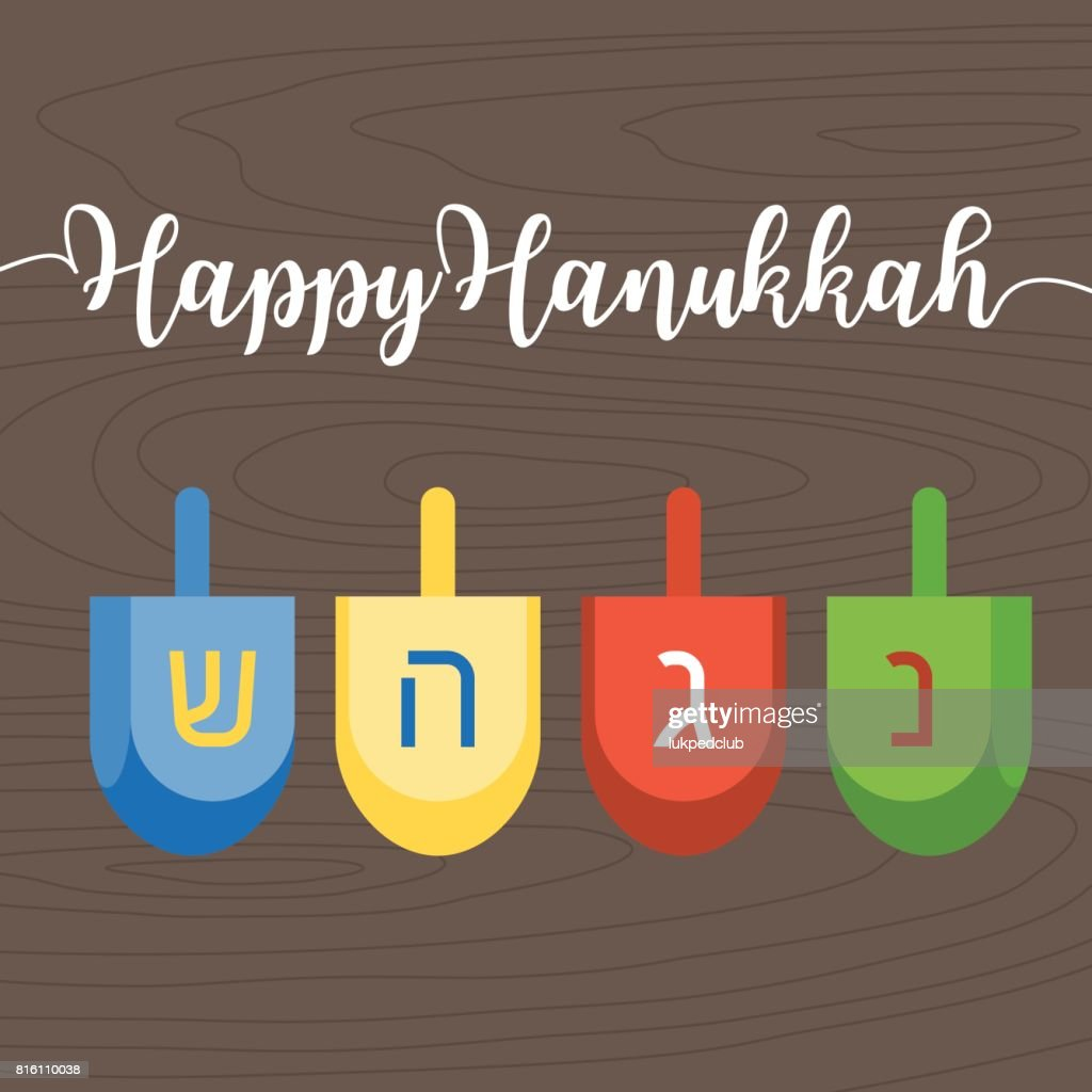 Happy hanukkah caligraphic hand writing with dreidel