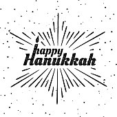 Happy Hanukkah. Font composition with candles and rays in the form of the Star of David in vintage style. Vector Holiday Religion Illustration. Jewish Festival Of Lights. Decoration element