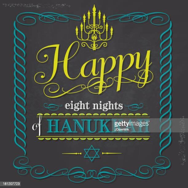happy hanukkah greeting word design - hanukkah stock illustrations, clip art, cartoons, & icons