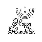 Happy Hanukkah hand lettering. Menorah with the star of David. Jewish holiday of light.