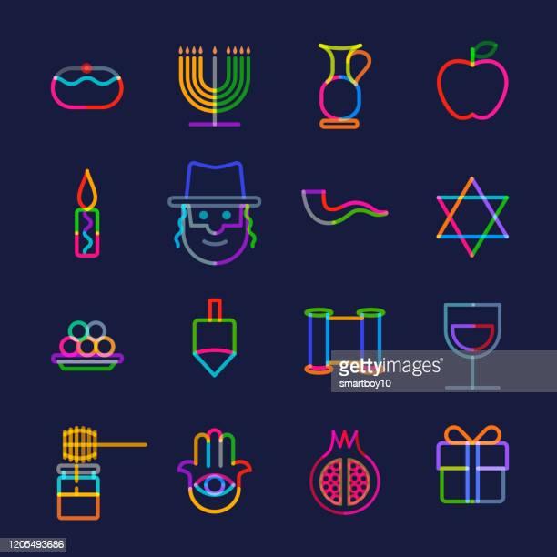 ハッピーハヌカ アイコン セット - ユダヤ教点のイラスト素材/クリップアート素材/マンガ素材/アイコン素材