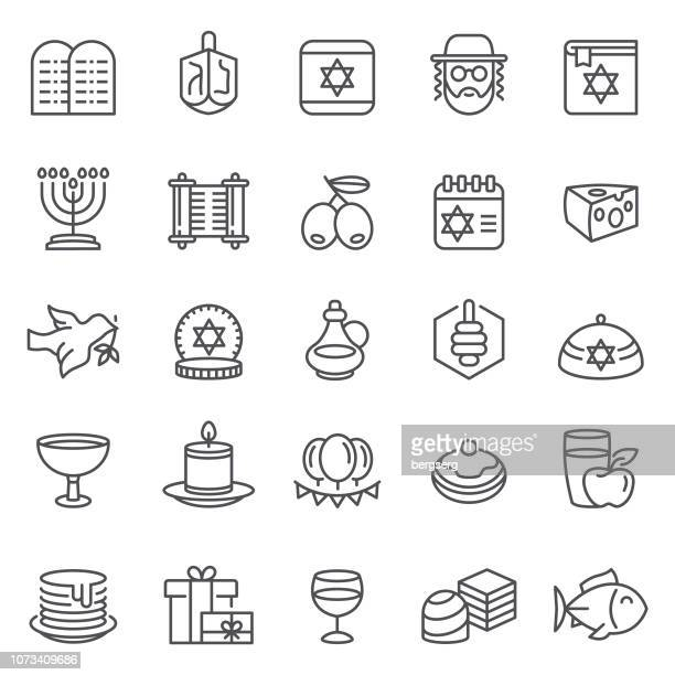 happy chanukka symbole - israel stock-grafiken, -clipart, -cartoons und -symbole