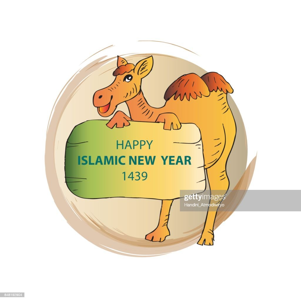 Happy Islamic New year 1439 with camel.