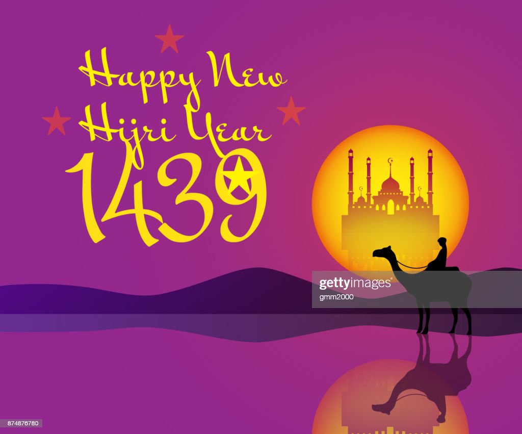 happy islamic new year illustration happy new hijri year 1439 from arabic vector art