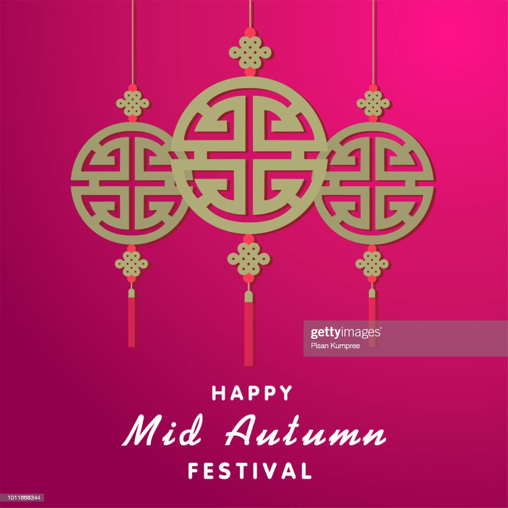 Happy Mid Autumn Festival Ornament Red Background Vector Image