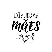 Happy Mother's Day in Portuguese. Lettering. Ink illustration. Modern brush calligraphy. Dia das Maes.