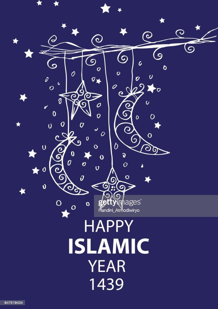 Happy Muharram. 439 hijri islamic new year. Happy Muharram