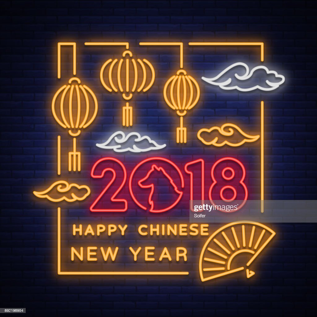 Happy new Chinese year 2018. Neon sign, bright poster, glowing banner, night neon sign, invitation, card. Dog of the zodiac of the Chinese calendar. Vector illustration for your holiday projects