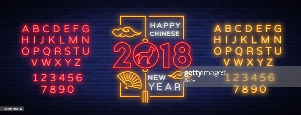 Happy new Chinese year 2018. Neon sign, bright poster, glowing banner, night neon sign, invitation, card. Dog of the zodiac of the Chinese calendar. Vector illustration. Editing text neon sign