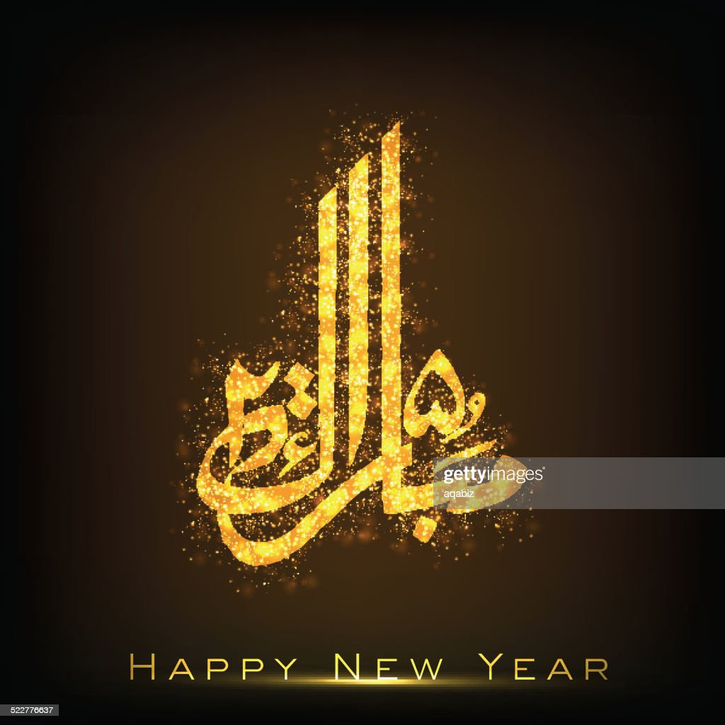 Happy New Year 2015 text design in urdu calligraphic.