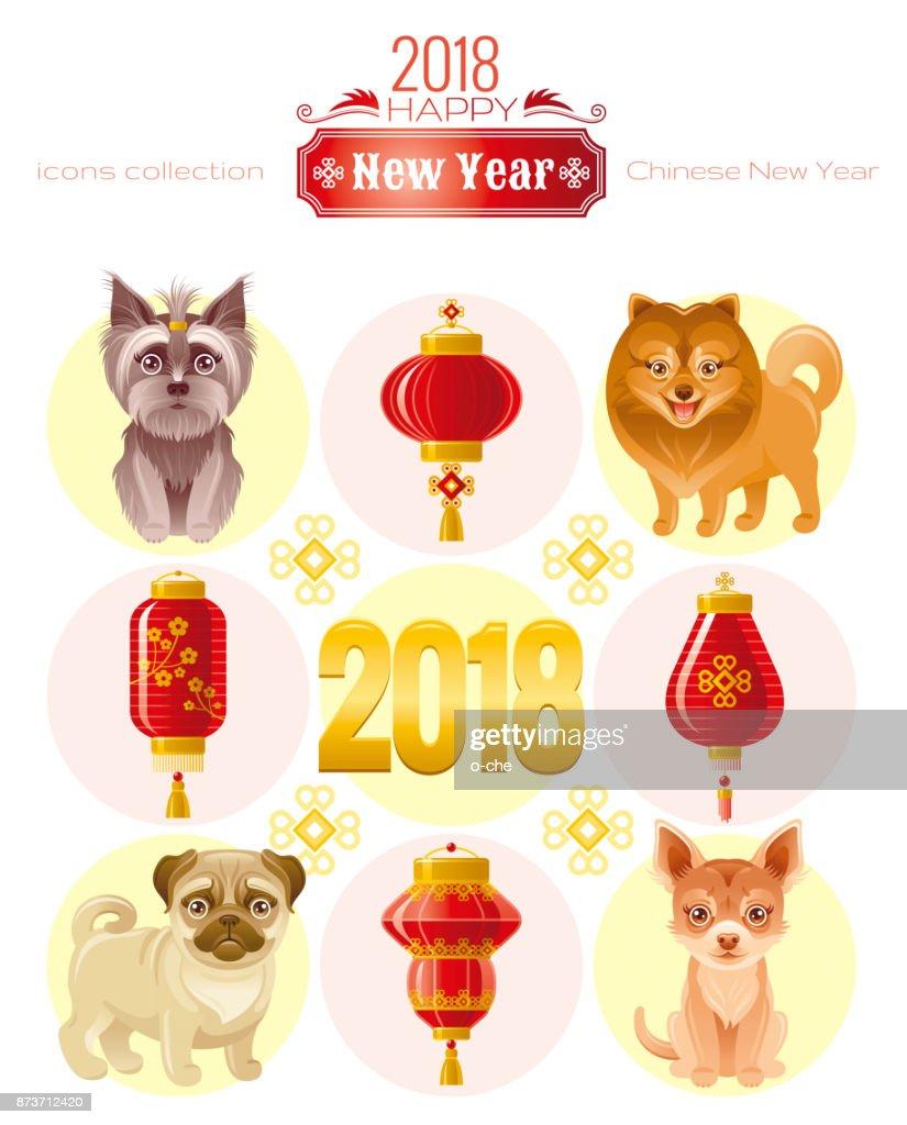 Happy New Year 2018 Icon Set Chinese New Year Dog Symbol Paper