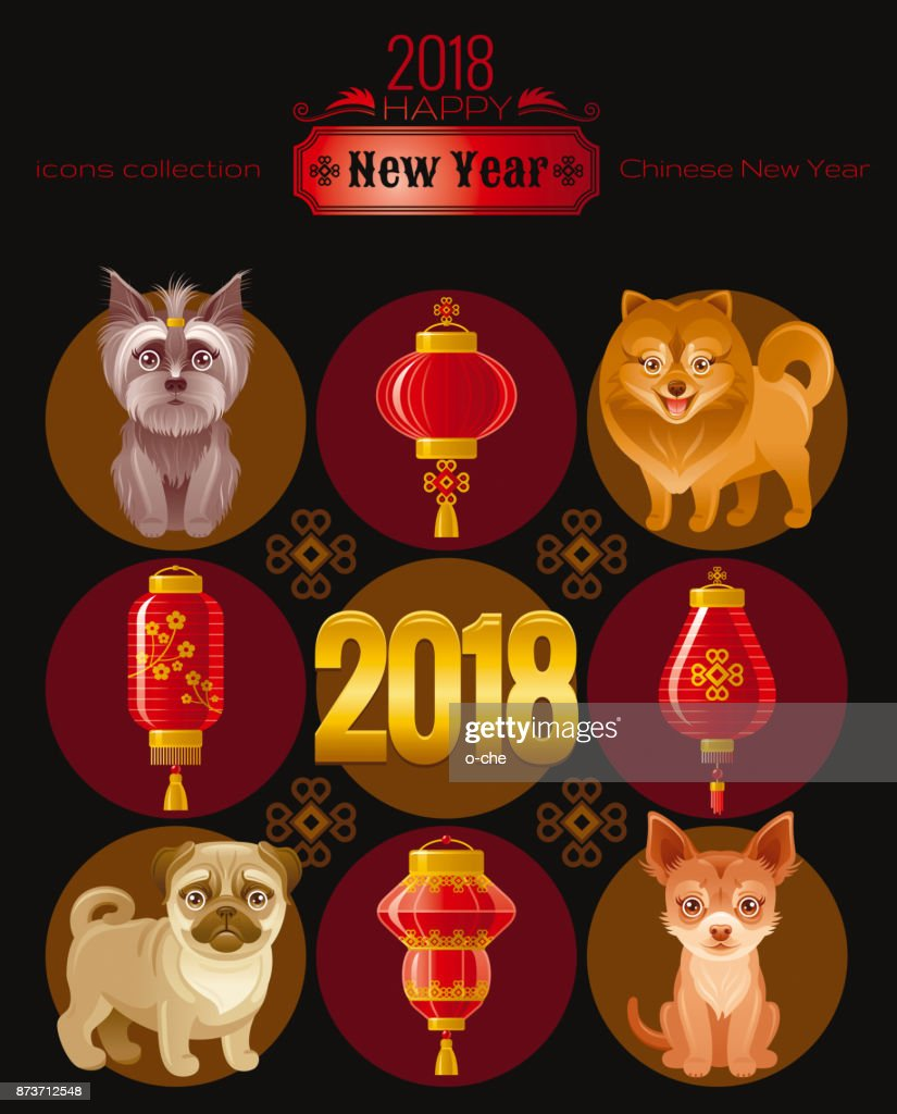 happy new year 2018 icon set chinese new year dog symbol paper lantern lamp oriental holiday ornament isolated black background art design flat cartoon