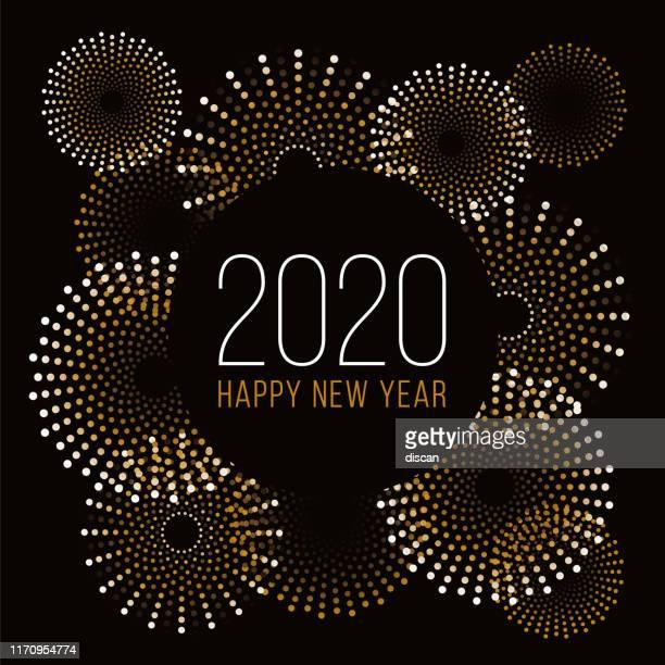 花火で新年おめでとうございます。ストックイラスト - 花火点のイラスト素材/クリップアート素材/マンガ素材/アイコン素材