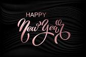 happy new year banner vector illustration