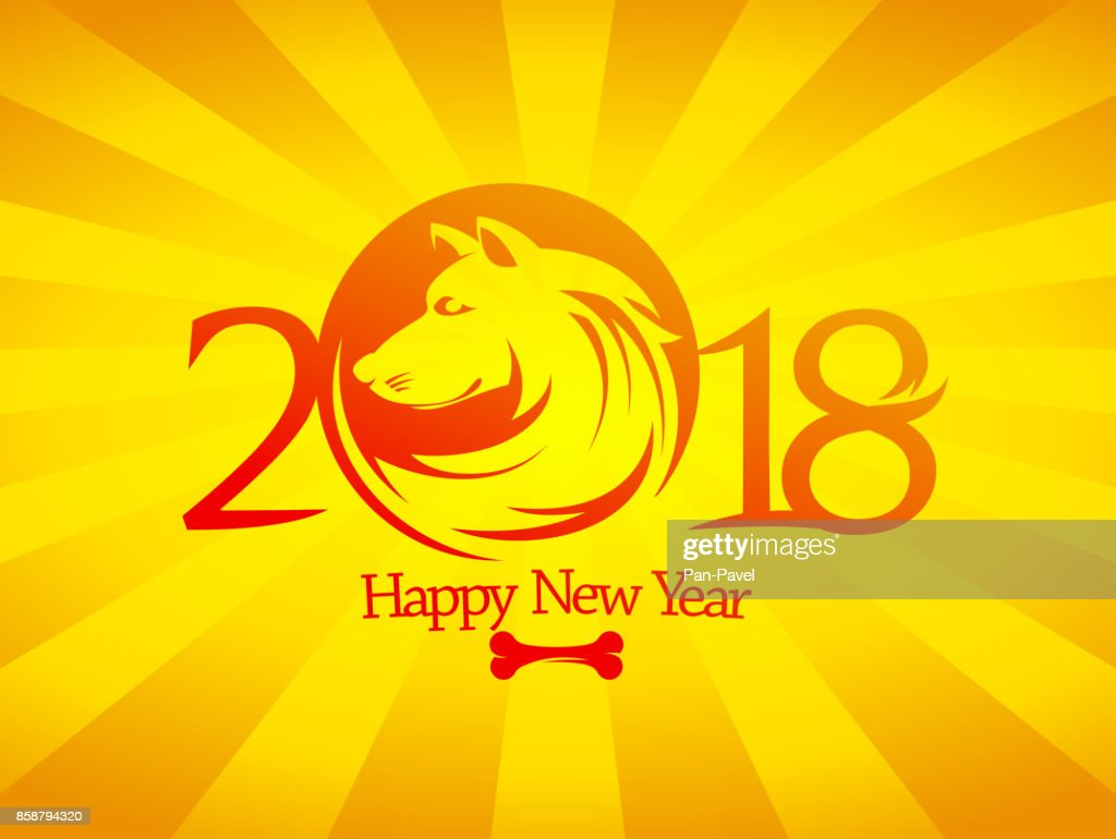2018 happy new year card or invitation card design concept with yellow dog
