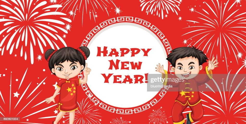 Happy New Year Card Template With Two Chinese Kids Vector Art