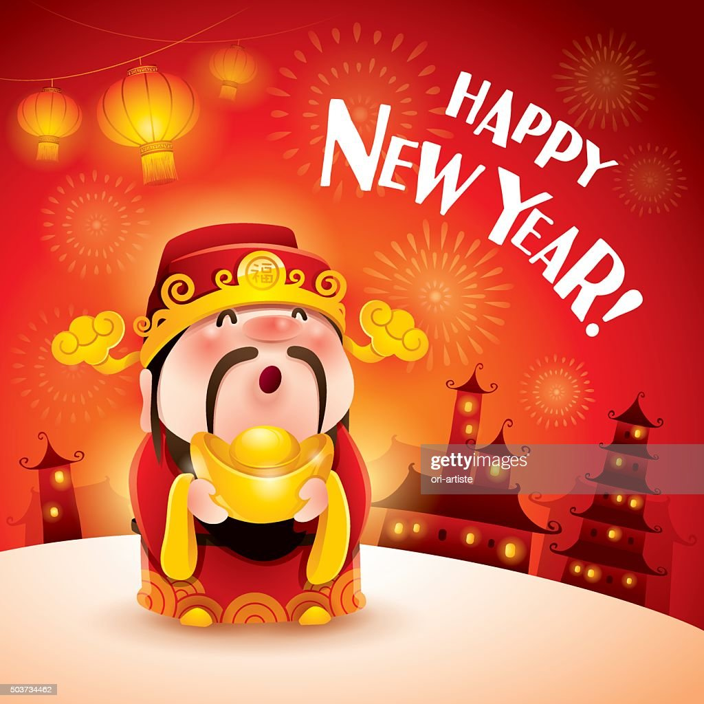Happy New Year! Chinese God of Wealth.