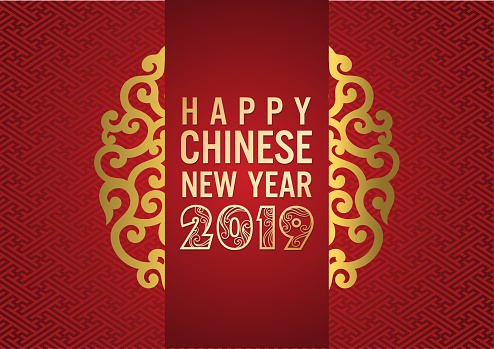 Happy New Year, Chinese New Year, 2019 - gettyimageskorea