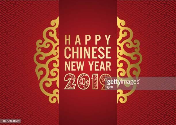 happy new year, chinese new year, 2019 - chinese new year stock illustrations, clip art, cartoons, & icons
