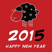 Happy New Year Design Card With Black Sheep And Number
