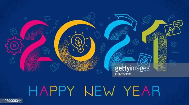 2021年明けましておめでとうございますe学習コンセプト - バーチャルイベント点のイラスト素材/クリップアート素材/マンガ素材/アイコン素材