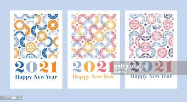 2021 年おめでとう花火セット - 2021年点のイラスト素材/クリップアート素材/マンガ素材/アイコン素材