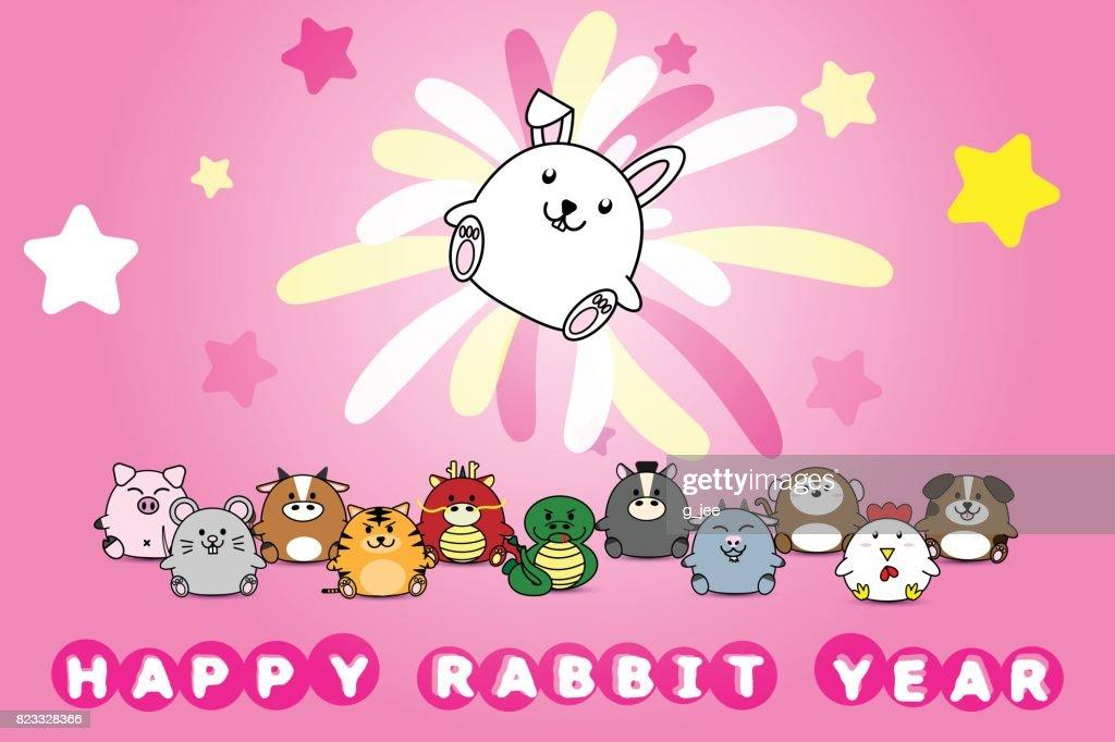 Happy New Year For Rabbit Year Of Animal Symbol Chinese Zodiac